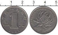 Изображение Дешевые монеты Китай 1 юань 2001 Медно-никель XF