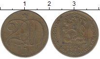 Изображение Дешевые монеты Чехословакия 20 хеллеров 1974 Латунь VF+