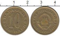 Изображение Дешевые монеты Европа Югославия 10 пар 1976 Латунь VF+