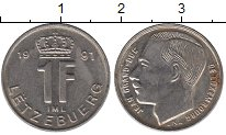 Изображение Дешевые монеты Европа Люксембург 1 франк 1991 Медно-никель XF