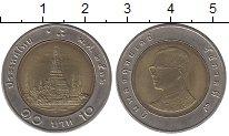 Изображение Дешевые монеты Таиланд 10 бат 2000 Биметалл XF