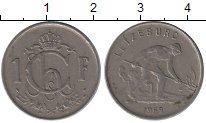 Изображение Дешевые монеты Люксембург 1 франк 1952 Медно-никель VF+