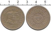 Изображение Дешевые монеты Филиппины 5 писо 2013 Латунь VF