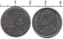 Изображение Дешевые монеты Таиланд 1 бат 2008 Медно-никель XF-