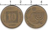 Изображение Дешевые монеты Израиль 10 агор 1990 Латунь XF