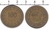 Изображение Дешевые монеты Тунис 100 миллим 1983 Латунь VF