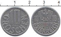 Изображение Дешевые монеты Европа Австрия 10 грош 1982 Алюминий XF-