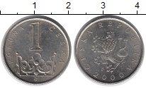 Изображение Дешевые монеты Чехия 1 крона 2000 Сталь покрытая никелем XF-