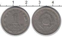 Изображение Дешевые монеты Европа Югославия 1 динар 1965 Латунь-сталь XF-