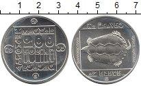 Изображение Монеты Венгрия 200 форинтов 1985 Серебро UNC Черепаха