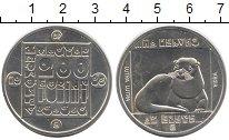 Изображение Монеты Венгрия 200 форинтов 1985 Серебро UNC
