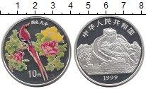 Изображение Монеты Азия Китай 10 юаней 1999 Серебро Proof-
