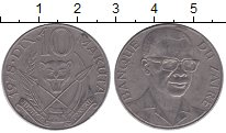 Изображение Монеты Заир 10 макута 1978 Медно-никель XF