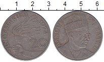 Изображение Монеты Заир 20 макута 1973 Медно-никель XF