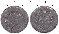 Изображение Монеты Турция 10 пар 1912 Медно-никель XF