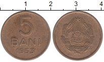 Изображение Монеты Европа Румыния 5 бани 1953 Латунь XF