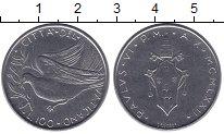 Изображение Монеты Европа Ватикан 100 лир 1972 Сталь XF