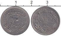 Изображение Монеты Азия Турция 10 пар 1912 Медно-никель XF