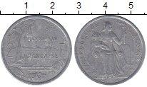 Изображение Монеты Франция Полинезия 2 франка 1977 Алюминий XF