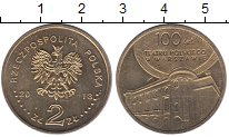 Изображение Монеты Польша 2 злотых 2013 Латунь XF 100  лет  Польскому