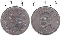 Изображение Монеты Азия Тайвань 10 юаней 1992 Медно-никель XF