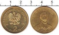 Изображение Монеты Польша 2 злотых 2013 Латунь XF Хиполит Сегельски -