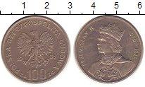 Изображение Монеты Польша 100 злотых 1985 Медно-никель VF Пшемыслав II - герб