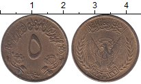 Изображение Монеты Африка Судан 5 миллим 1976 Латунь XF