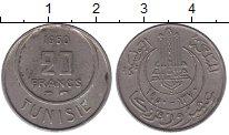 Изображение Монеты Тунис 20 франков 1950 Медно-никель XF Французский протекто