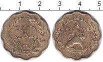 Изображение Монеты Парагвай 50 сентим 1953 Латунь VF