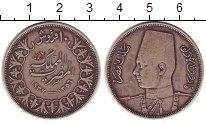 Изображение Монеты Египет 10 пиастр 1938 Серебро XF-