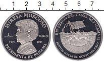 Изображение Монеты Северная Америка Панама 1 бальбоа 2004 Медно-никель Proof