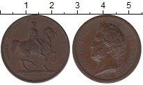 Изображение Значки, ордена, медали Франция Медаль 1842 Медь XF
