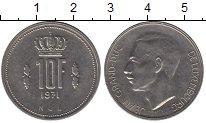 Изображение Дешевые монеты Европа Люксембург 10 франков 1971 Медно-никель XF