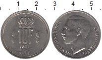 Изображение Дешевые монеты Люксембург 1 франк 1971 Медно-никель XF