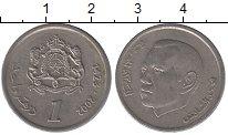 Изображение Дешевые монеты Марокко 1 дирхам 2002 Медно-никель XF
