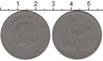 Изображение Дешевые монеты Африка Тунис 1 динар 1976 Медно-никель VF