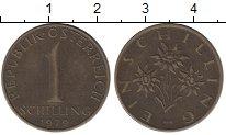 Изображение Дешевые монеты Австрия 1 шиллинг 1979 Латунь XF