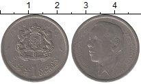 Изображение Дешевые монеты Марокко 1 дирхем 1968 Медно-никель VF