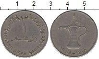 Изображение Дешевые монеты ОАЭ 1 дирхам 1988 Медно-никель XF-