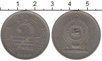 Изображение Дешевые монеты Шри-Ланка 2 рупии 1984 Медно-никель XF