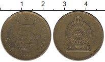 Изображение Дешевые монеты Шри-Ланка 5 рупий 2006 Латунь XF