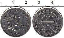 Изображение Дешевые монеты Филиппины 1 писо 2014 Медно-никель XF