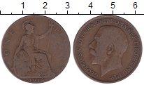 Изображение Дешевые монеты Европа Великобритания 1 пенни 1913 Медь VF