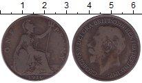 Изображение Дешевые монеты Великобритания 1 пенни 1916 Медь VF-
