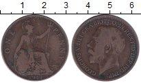 Изображение Дешевые монеты Европа Великобритания 1 пенни 1917 Медь XF-