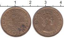 Изображение Дешевые монеты Гонконг 10 центов 1975 Медь VF