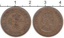 Изображение Дешевые монеты Гонконг 10 центов 1964 Медь XF-