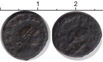 Изображение Монеты Древний Рим АЕ 4 0 Бронза VF Аркадий (383-402 г.)