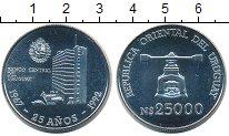 Изображение Монеты Южная Америка Уругвай 25000 песо 1992 Серебро UNC